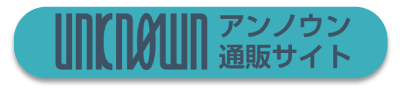 unkn0wn通販サイト